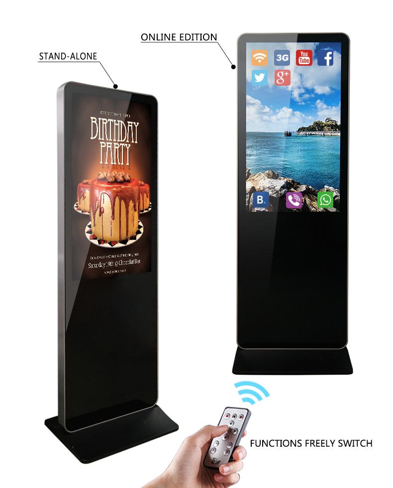 Hengstar -High-quality Floor Standing Vertical Advertising Display Digital Signage-9