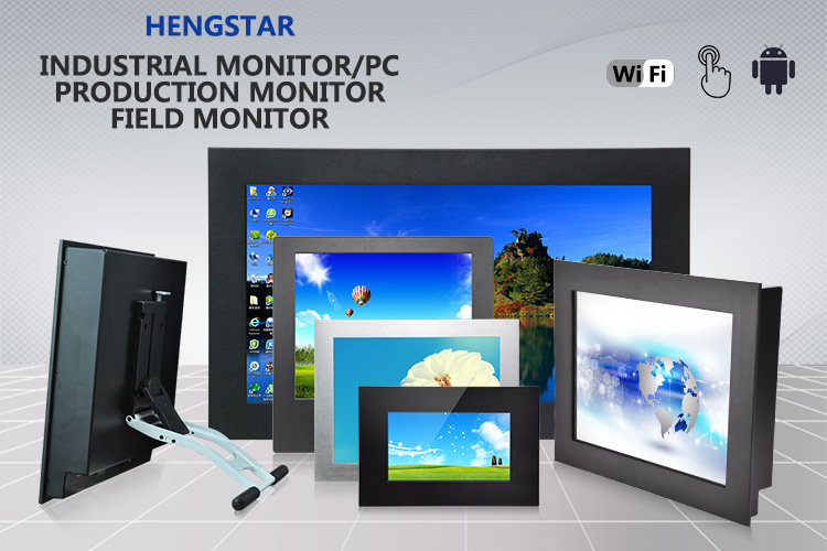 Hengstar -Best Ip65 Rack Mount Embedded Mount Panel Mount Touch Sreen-10