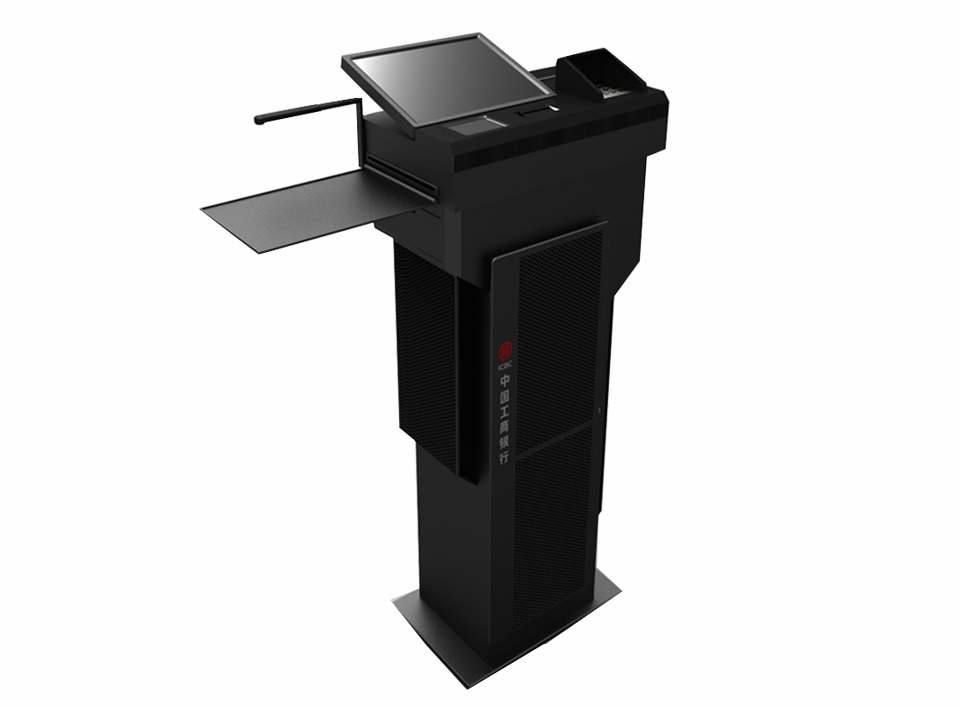 Hengstar -Find Banking Kiosk Solutions Post Office Self Service Kiosk | Hengstar