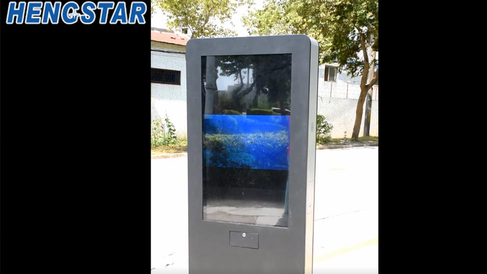 ip65  touchscreen waterproof lcd outdoor digital signage