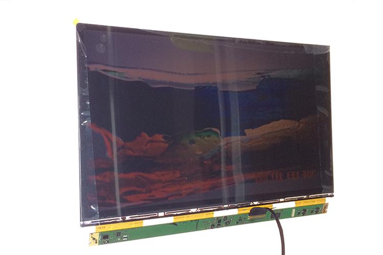 Hengstar -Industrial Lcd Display, Ip65 Rack Mount Vesa Embedded Mount Panel-8