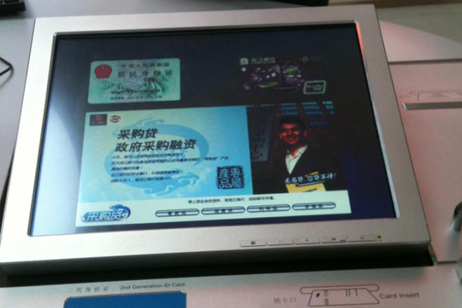 open frame touch screen customized for computer