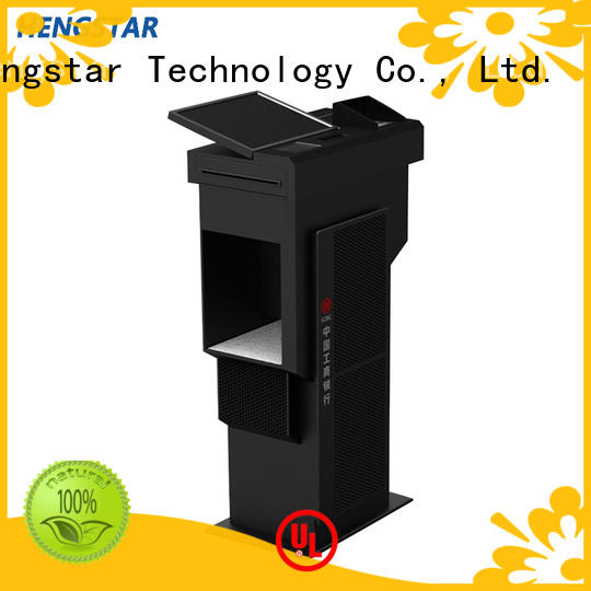 printer self service kiosk screen thermal Hengstar company