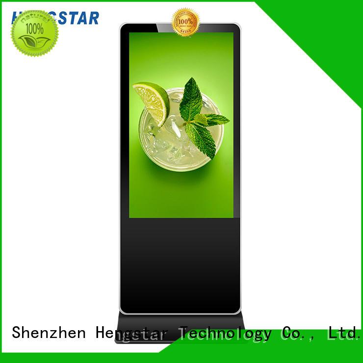 Hengstar Brand hsds advertising signage digital digital menu