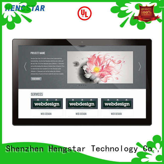 Hengstar ultra windows panel pc factory price for computer
