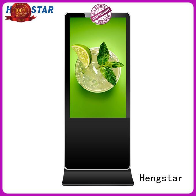advertising screen display signage vertical digital menu Hengstar Brand
