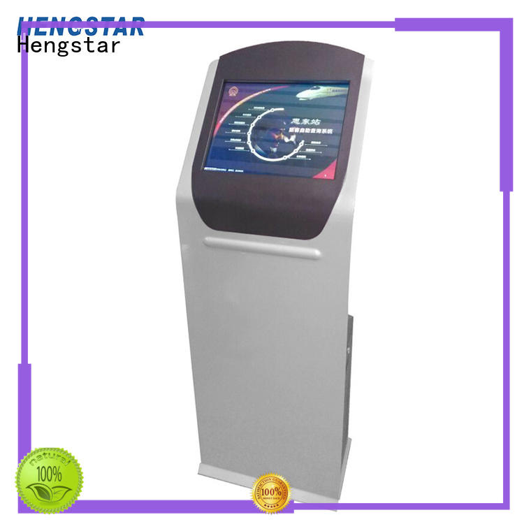 Hengstar Brand touchscreen information terminal custom touch screen kiosk