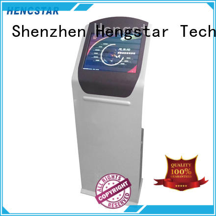 Hengstar stable kiosk computer information for smart device