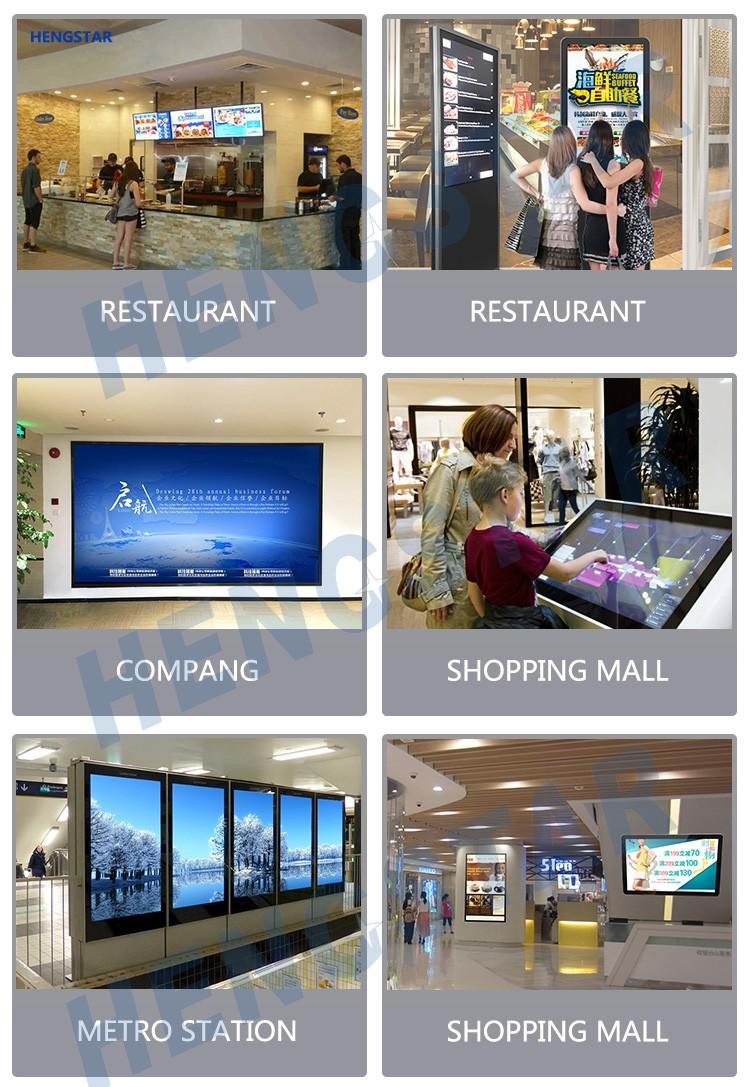Hengstar hsds digital signage wall customized for PC