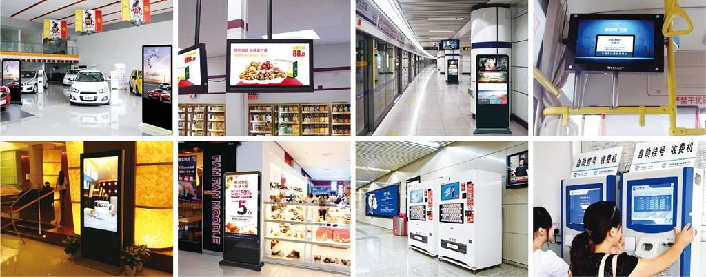 Hengstar -Best Desktop Monitors-advertising Screen For Digital Signage Solutions