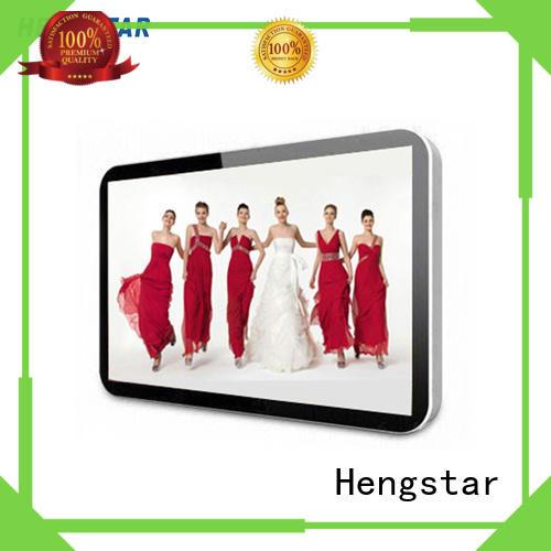 Hengstar Brand 1920x1080 series digital signage screens
