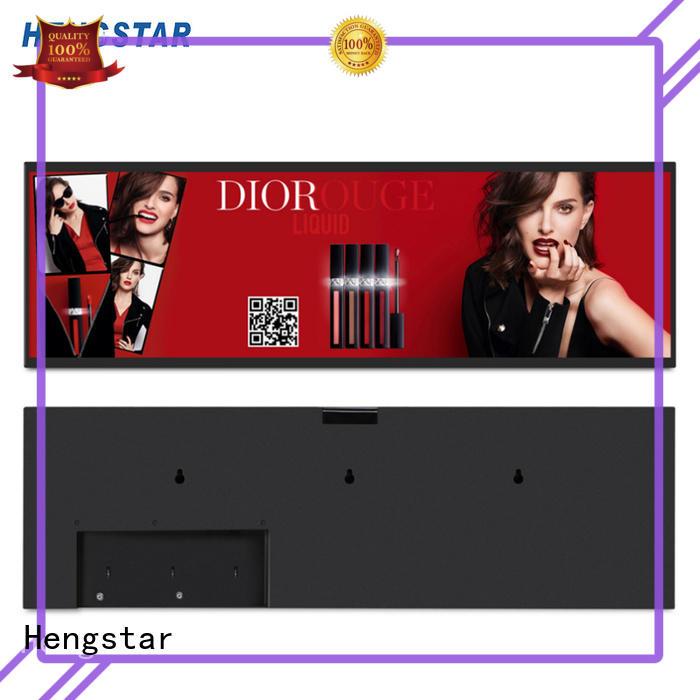 Hengstar wifi digital wall display design for smart device