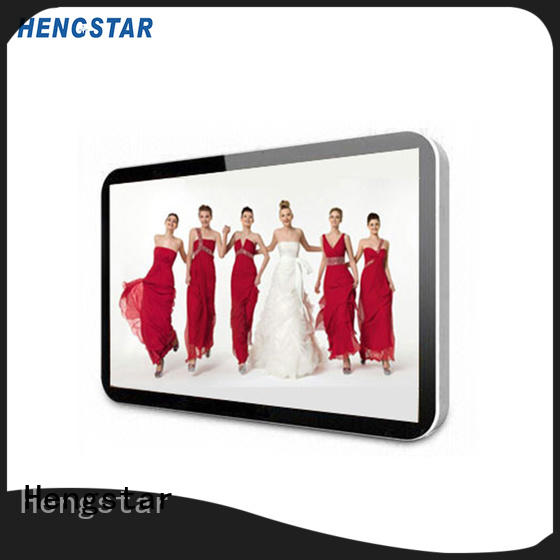 Hengstar durable interactive signage fhd for PC