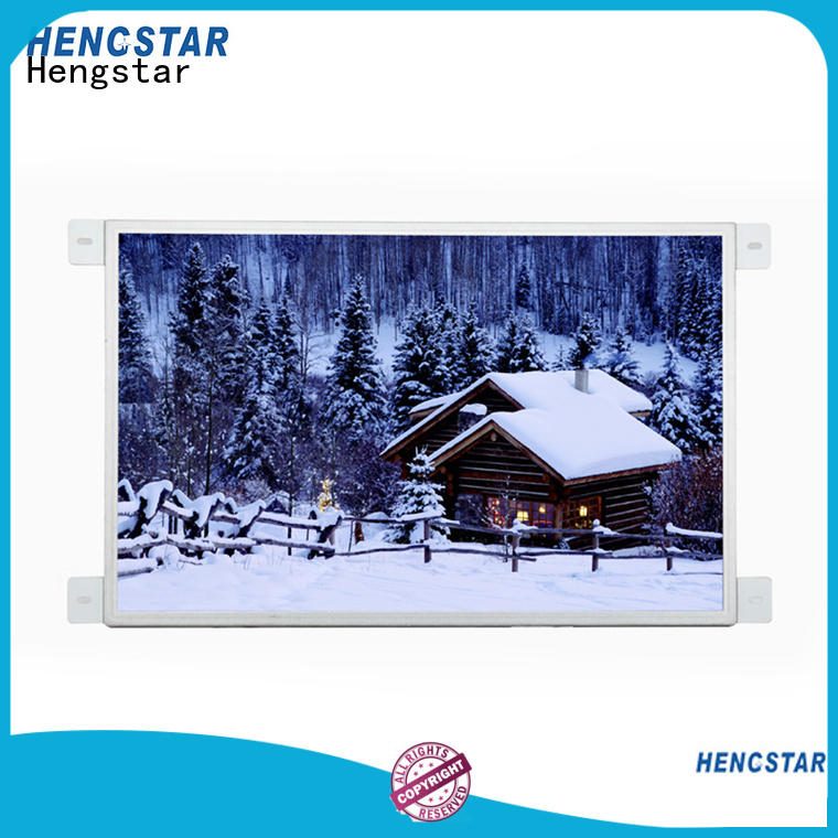 brightness frame high brightness monitor readable Hengstar company